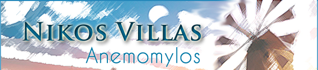 ANEMOMYLOS | Nikos Villas
